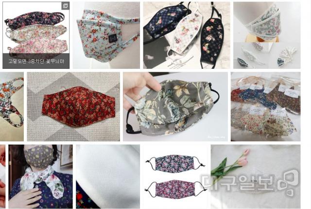 '마스크 패션시대'…꽃무늬, 형광색 마스크 각양각색, 가격도 최대 수십만 원 호가